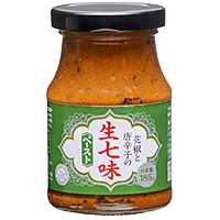 Spice Paste with Sichuan Peppercorns & Fresh Chili