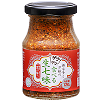 Crispy Spice Flakes with Fresh Chili & Sichuan Peppercorns