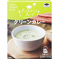 Instant Soup (Green Curry)