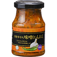 Miso-based Garlic Paste with Green Chilies